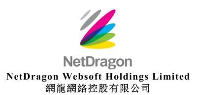 NetDragon Websoft Holdings Limited Logo (PRNewsfoto/NetDragon Websoft Holdings Limi)