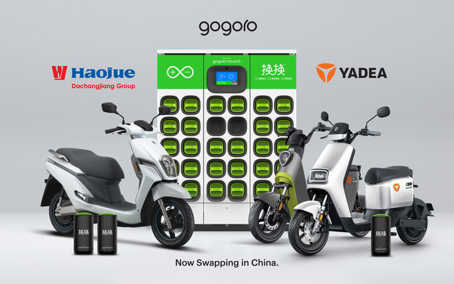 Yadea, Dachangjiang (DCJ), and Gogoro partner to establish a new generation of urban electric refueling in China - the companies unveil Gogoro battery swapping in Hangzhou under the new Huan Huan brand.