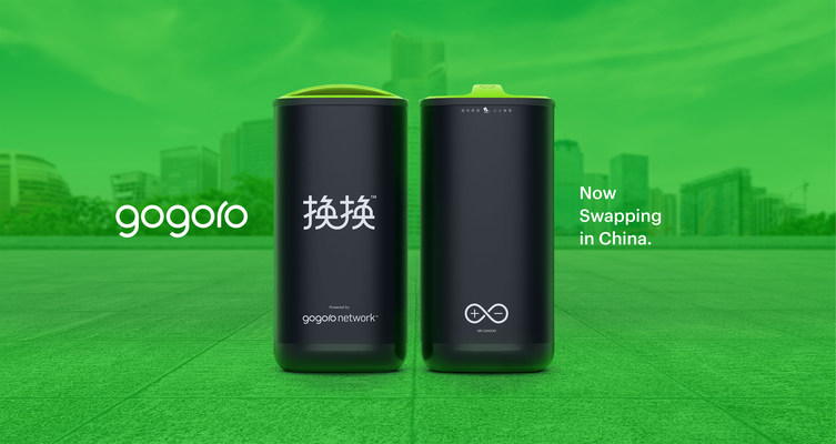 GOGORO LAUNCHES BATTERY SWAPPING IN CHINA